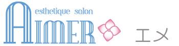 脱毛サロン【エメ】Aimer(宮崎県宮崎市)季節の美容脱毛